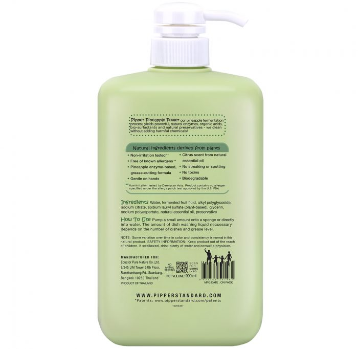 NaturalDishWashingLiquidCitrusScent900ml-back