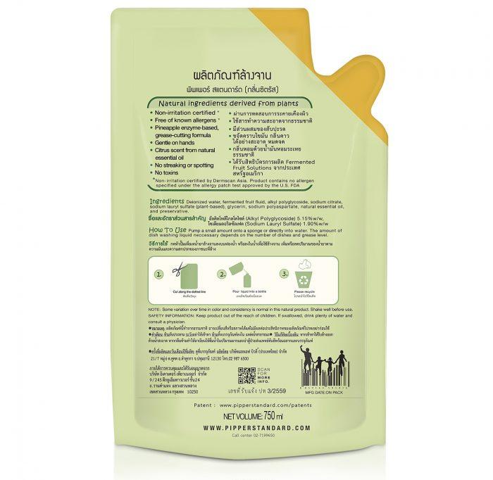 NaturalDishwashingLiquidCitrusScent-refill-1