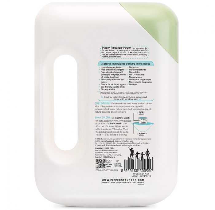 NaturalLaundryDetergentEucalyptusScent-900ml-back