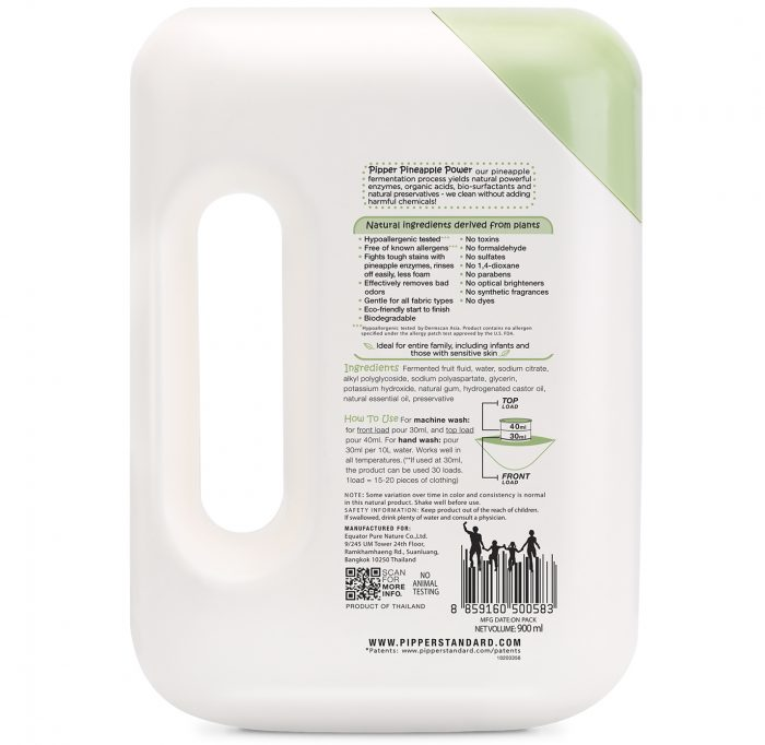 NaturalLaundryDetergentLemongrassScent-900ml-back