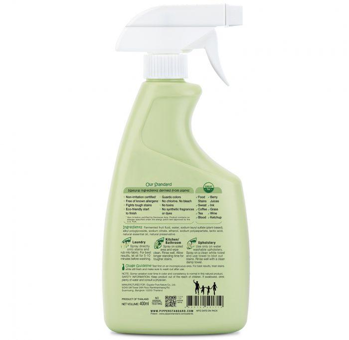 NaturalStainRemoverLemongrassScent-400ml-back